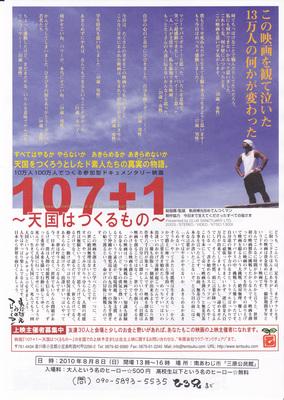 20100601_007.jpg