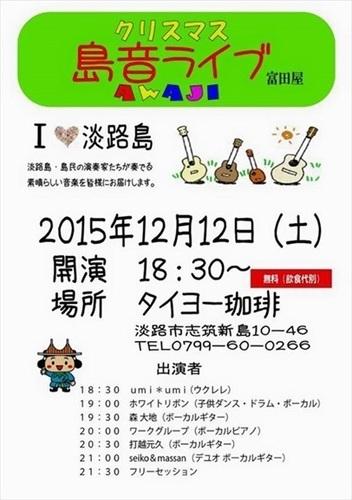 2015-12-10 10.53.54_r.jpg