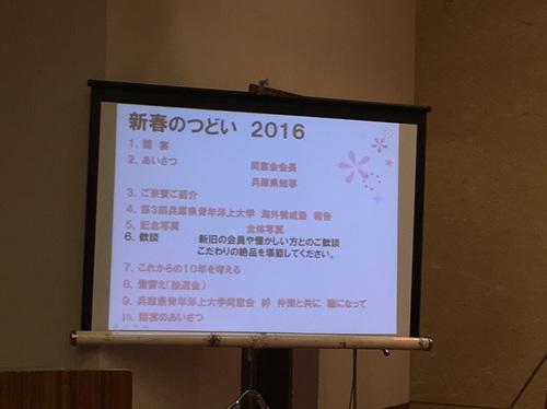 2016-01-24 14.18.03_r.jpg