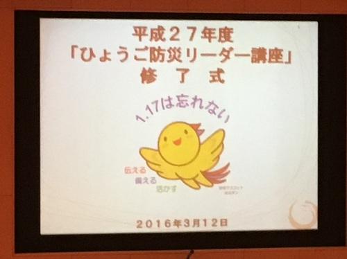 2016-03-12 13.54.25_r.jpg