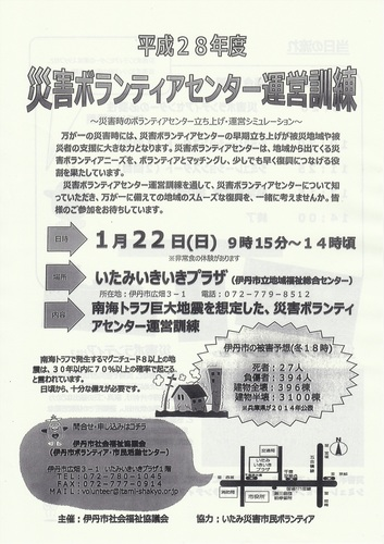 20170122ikiki-1_r.jpg
