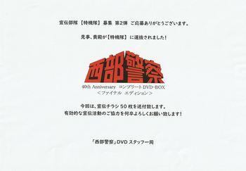 2019seibu-3_R.jpg