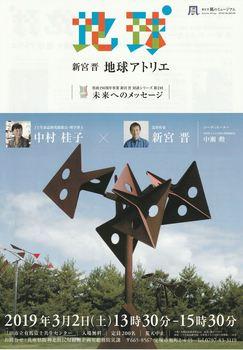 3-2-1_R.jpg