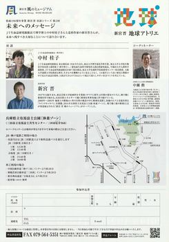 3-2-2_R.jpg