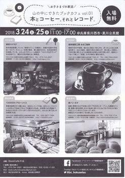 3-24.25coffeebook-4_R.jpg