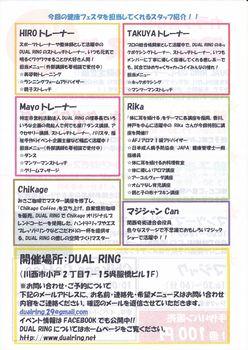 5-3chikage-2_R.jpg