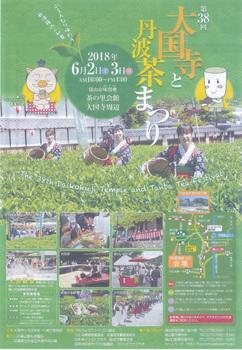 6-2sasayama-1.jpg