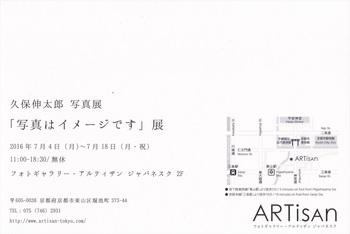 7-4kubo-5_r.jpg