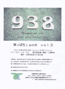 938-3_r.jpg
