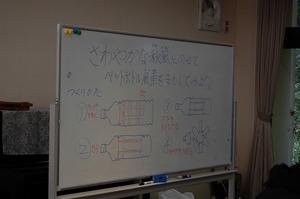 DSC20090927 (93).jpg