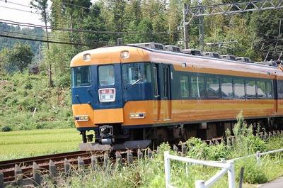 DSC20110807 (5).jpg