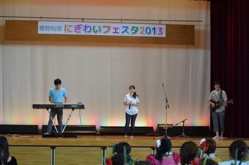 DSC20130908 (170)_R.JPG