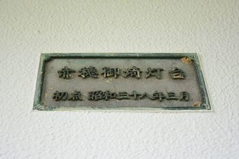 DSC20190703 (5)_R.JPG