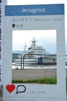 DSC20201014 (44)_R.JPG