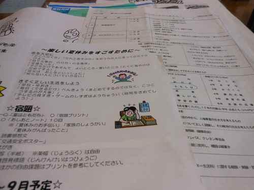 DSCN20120724 (3)_R.JPG