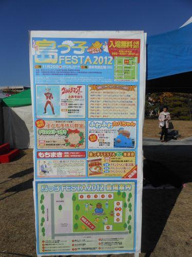 DSCN20121125 (12)_R.JPG