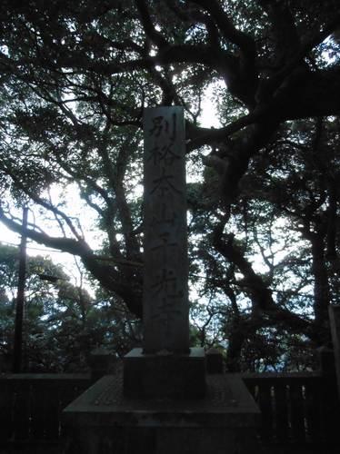 DSCN20121209 (1)_R.JPG