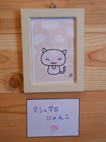 DSCN20130516 (24)_R.JPG
