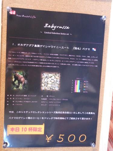 DSCN20130915 (6)_R.JPG