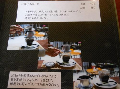 DSCN20131106 (7)_R.JPG