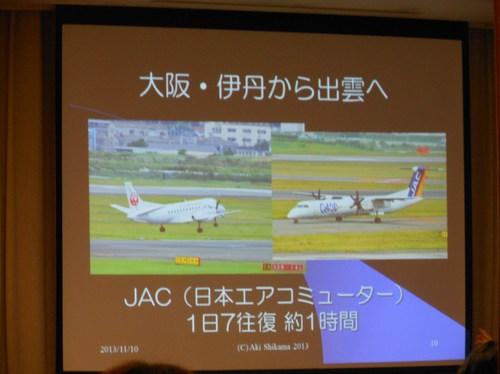 DSCN20131110 (3)_R.JPG