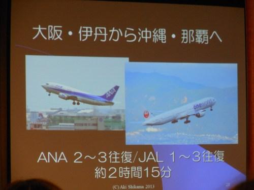 DSCN20131110 (9)_R.JPG