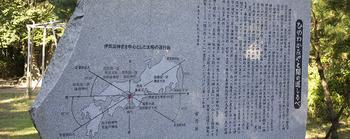 DSCizanagi.jpg