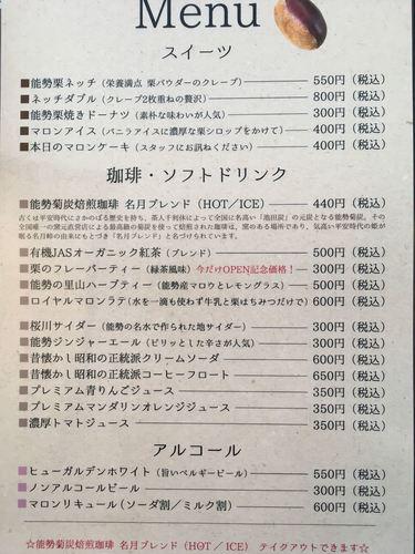 IMG_0061_R.JPG