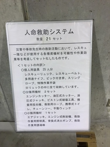 IMG_0184_r.JPG