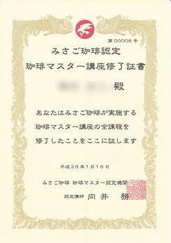 IMG_0994_R.JPG