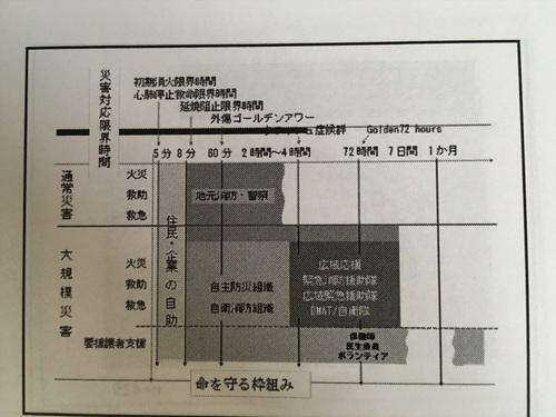 IMG_1466_r.JPG
