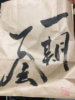 IMG_1868_R.JPG