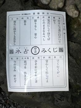 IMG_5185_r.JPG