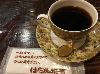 IMG_5359_r.JPG