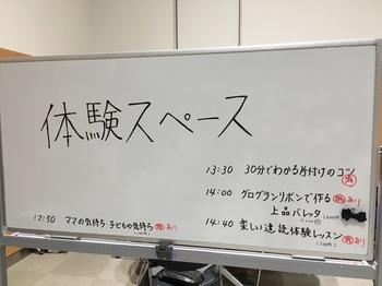 IMG_6611_r.JPG