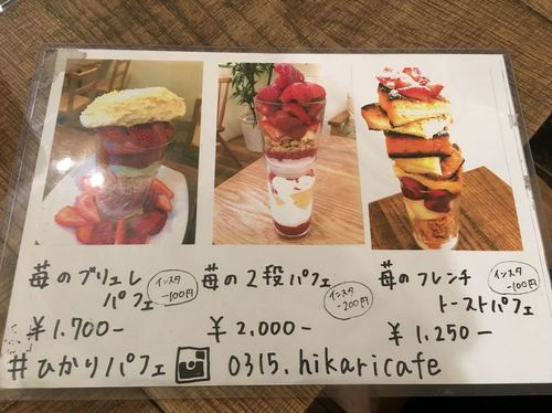 IMG_7864_R.JPG