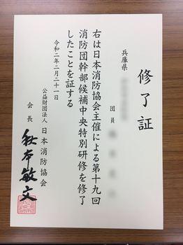 IMG_8474_R.JPG