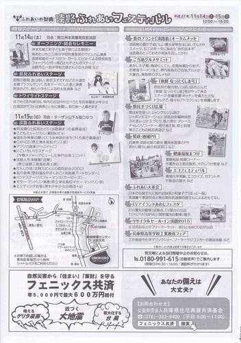 ONOKORO-2_r.jpg