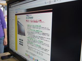 P1030114.jpg