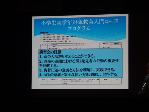 PA20151029 (24)_r.JPG