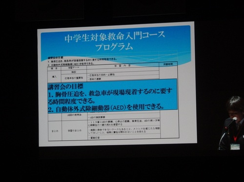 PA20151029 (29)_r.JPG