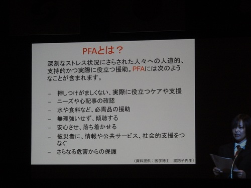 PA20151029 (44)_r.JPG