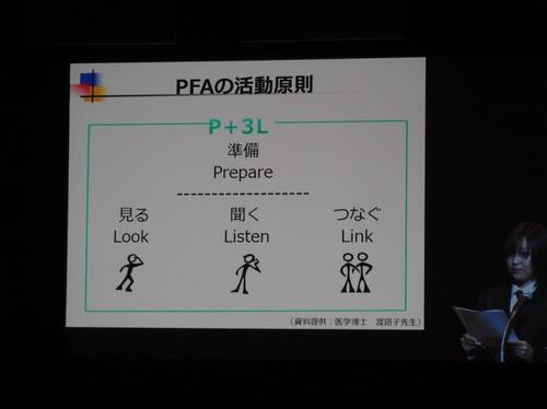 PA20151029 (45)_r.JPG