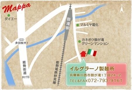 abt_map_r.jpg
