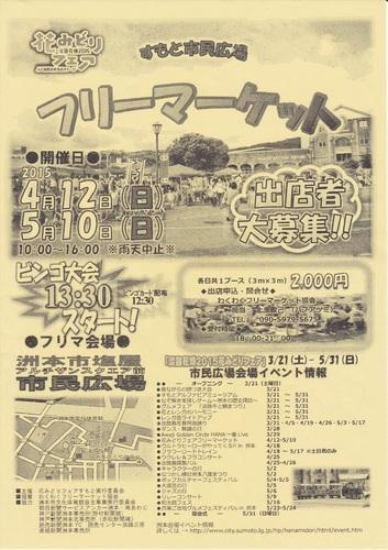 awajifurima-1_r.jpg