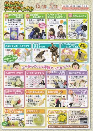 awajio-2_r.jpg