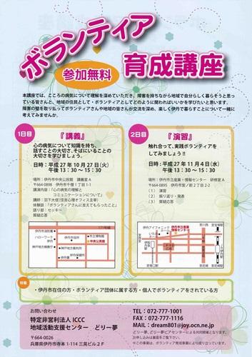 bo-ikusei-2_r.jpg