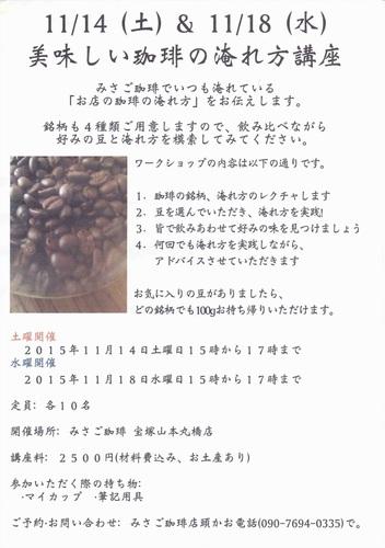 coffeeiekata-2_r.jpg