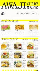 curry-2_R.jpg