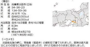 ezaki-1_R.JPG